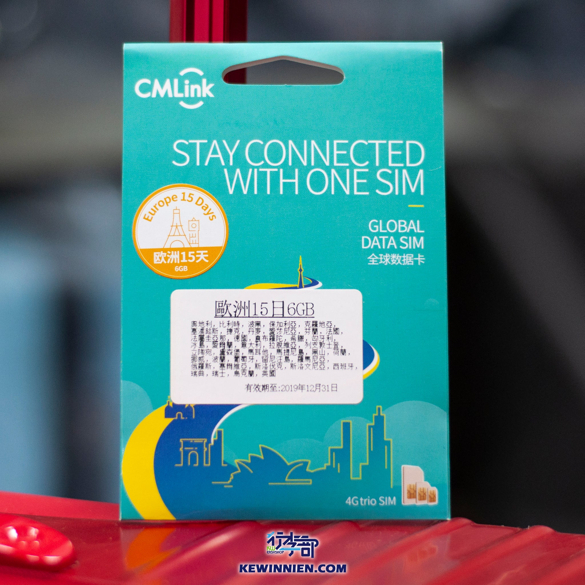(歐洲 ) CMLink 歐洲 15日 (35國家)4G LTE $G Trio SIM GLOBAL DATA Europe 15 days