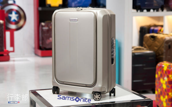Samsonite Prodigy Spinner 20inch - TRAVEL WITH US➜行李部