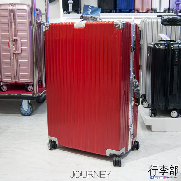Journey Classic Series 20/27/29inch - TRAVEL WITH US➜行李部