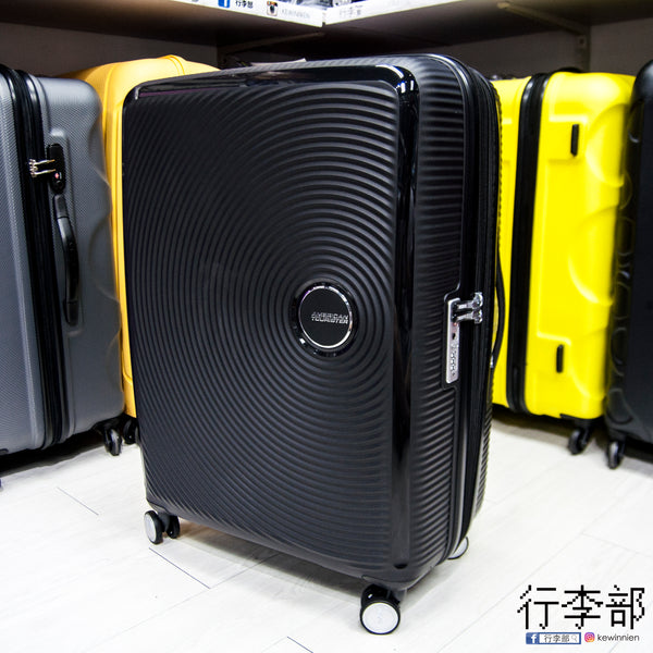 American Tourister Curio Spinner 20/25/30inch TSA - TRAVEL WITH US➜行李部