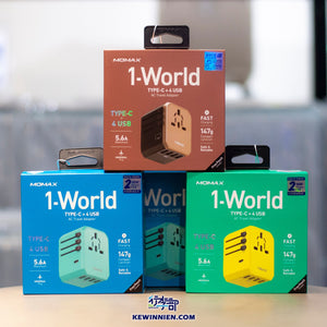MOMAX  1-World USB AC 旅行插座 (Type-C + 4 USB-A) 充電類