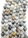 "Eagle's Eye (Round)(Faceted)(16""Strand)"