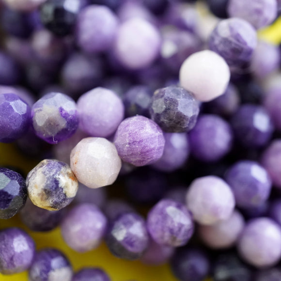 Sugilite (Round)(Micro-Faceted)(4mm)(15