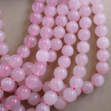 "Rose Quartz (Round)(Smooth)(4mm)(6mm)(8mm)(10mm)(16""Strand)"