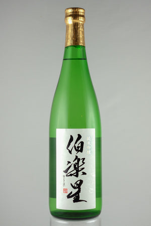 The sake recommended by Hidetoshi Nakata.