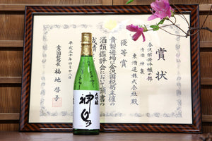 Award winning sake that was featured on the