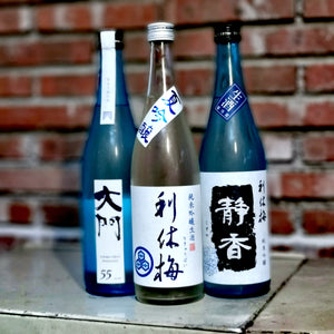 Daimon Summer 3 bottles set