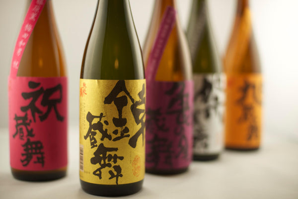 Yasakaturu Kurabu Series 5 bottles set