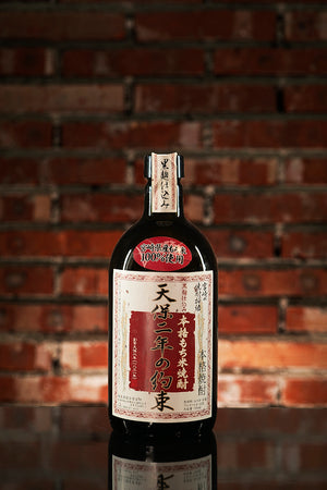Himeizumi Promise of 1831 Glutinous Rice Shochu 25°