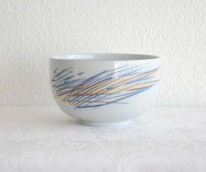 Royal Copenhagen IVAN WEISS Large 'Japanese Bamboo' Faiance Bowl - Mollaris.com