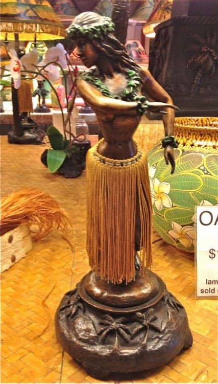 Oahu II Dancing Lamp