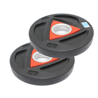 Olympic Rubber Weight 2.5kg Plates - 2 pcs Set