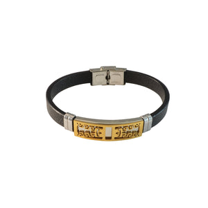 Sarah Stainless Steel Greek Key Design with Black Faux Leather Bracelet for Men