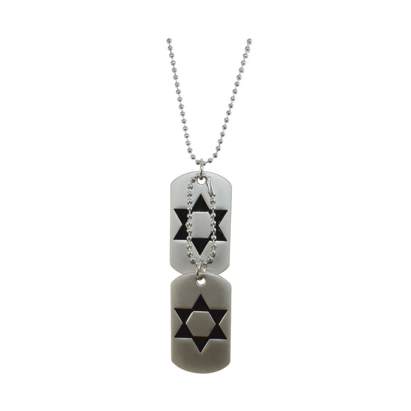 Sarah Star of David Double Dog Tag Steel Ball Chain Pendant Necklace(Silver and Black)