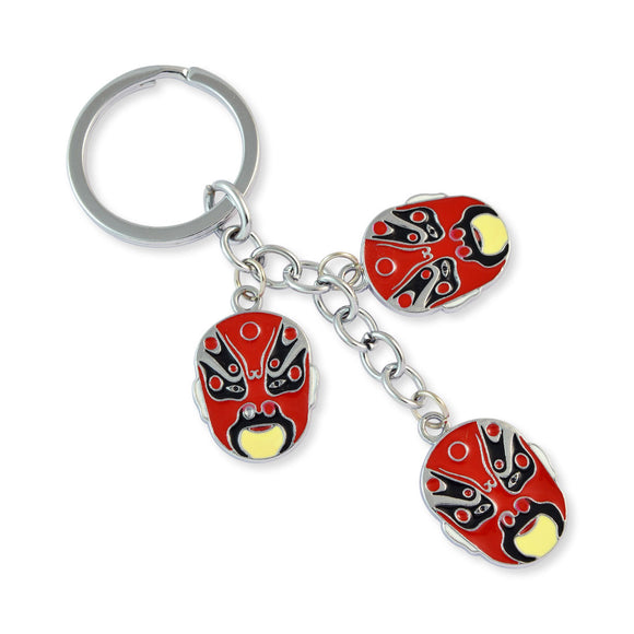 Demon Face Silver Color Key Chain by Sarah