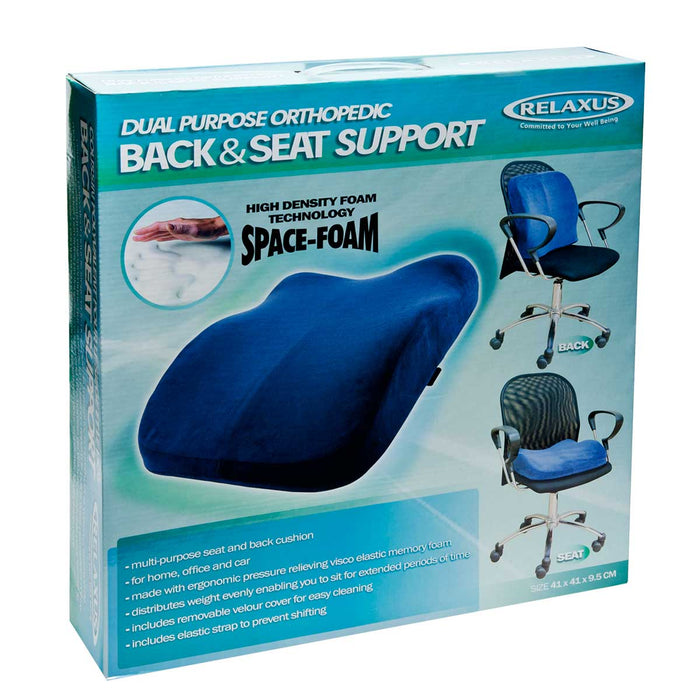 Wholesale Orthopedic Seat & Back Support