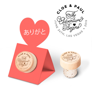 Custom Wine Cork Stopper with Heart Pop-up Card - Adventures