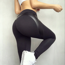 Load image into Gallery viewer, Women's Heart-Shaped Booty Push-Up Leggings