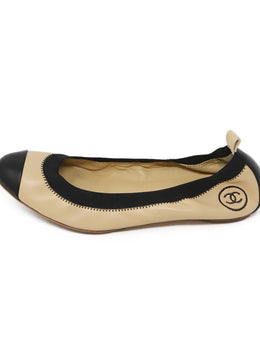 Chanel Tan Black Trim Leather Flats 2