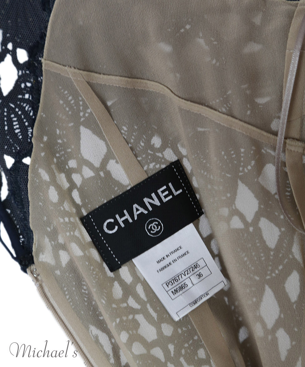 Chanel  Silver Gold Navy Knit Cotton Silk Lining Dress Sz 36