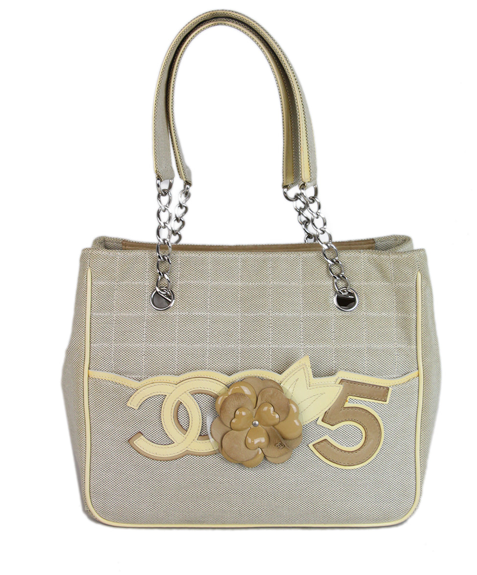 Chanel Neutral Beige Leather 1