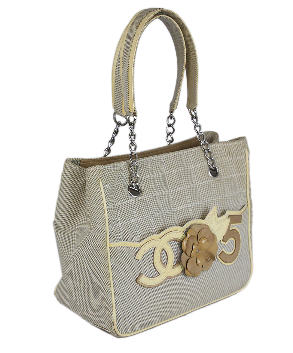 Chanel Neutral Beige Leather 2
