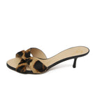 Giuseppe Zanotti Brown Black Animal Print Fur Mules 2