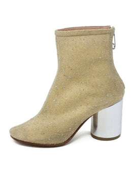 Margiela Beige Gold Glitter Nylon Booties 1