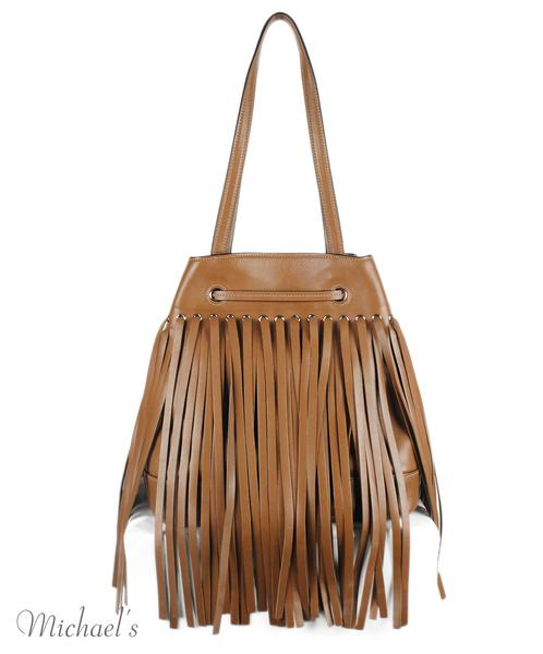 Prada Brown Leather Fringe Handbag