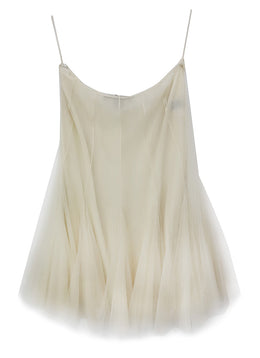 Ralph Lauren Cream Taupe Tulle Cotton Skirt 2