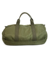 Yeezy Season 5 Olive Green Nylon Duffle Bag 1