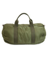 Yeezy Season 5 Olive Green Nylon Duffle Bag 3