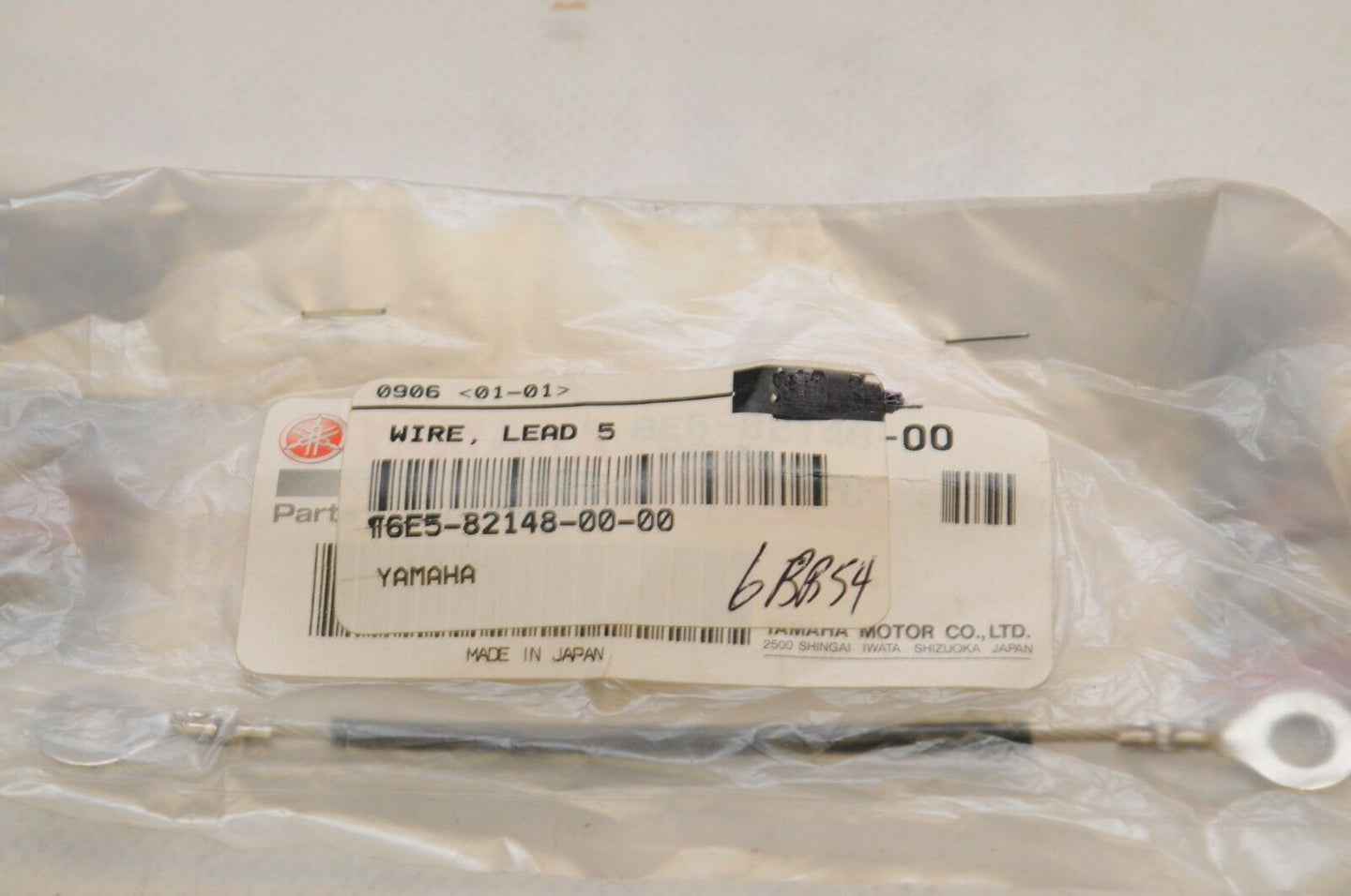 NEW NOS OEM YAMAHA MARINE 6E5-82148-00-00 WIRE,LEAD4 (TILT/TRIM)