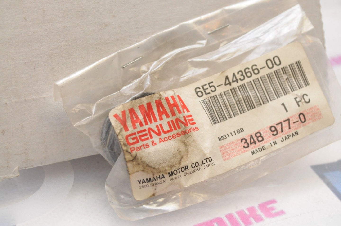 NEW NOS OEM YAMAHA 6E5-44366-00-00 WATER SEAL 115 150 200 225 +HP OUTBOARD MOTOR