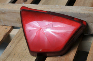GENUINE YAMAHA SIDE COVER LEFT RED 4H7-21711  XJ650 1980++