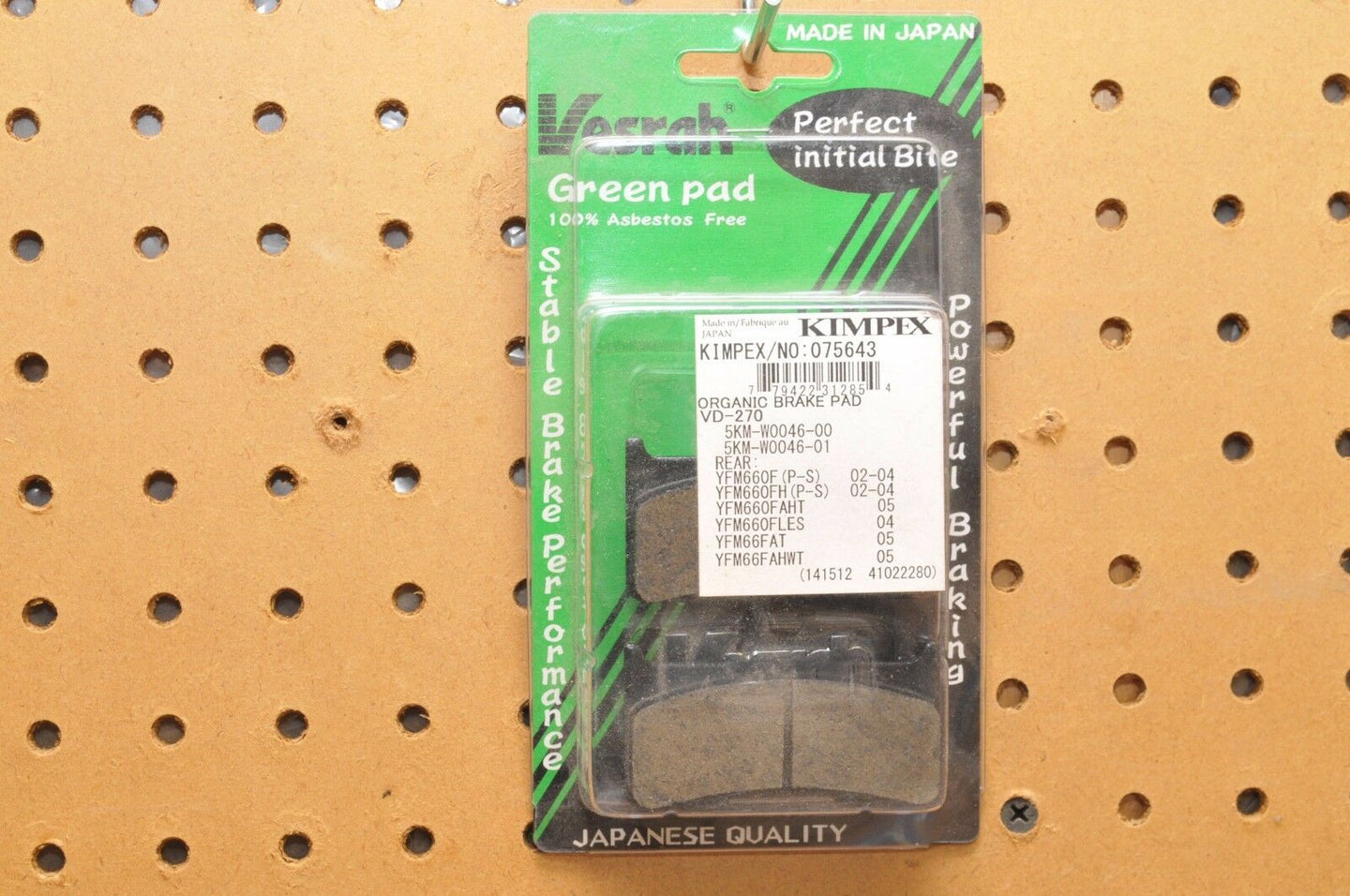 VESRAH GREEN BRAKE PADS VD-270 YAMAHA GRIZZLY ATV REAR 2002-2008 - Motomike Canada