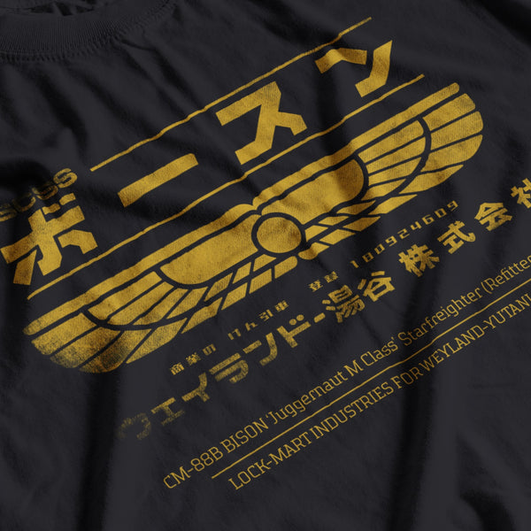 NOSTROMO Japanese version - 1979 Alien inspired. Industrial Design - T-SHIRT