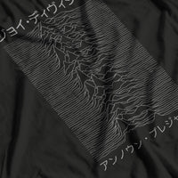 Japanese - Joy Division - Unknown Pleasure ジョイ・ディヴィジョン - アンノウン・プレジャーズ  - Punk Rock 80's T-shirt - a signal from a pulsar in space - B1919+21 - T-SHIRT