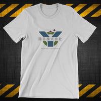 Japanese YUTANI Corporation - Alien - Alienverse - Prometheus - T-SHIRT