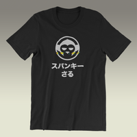 Japanese Cyberpunk SPUNKY MONKEY - GLITCH - T-SHIRT