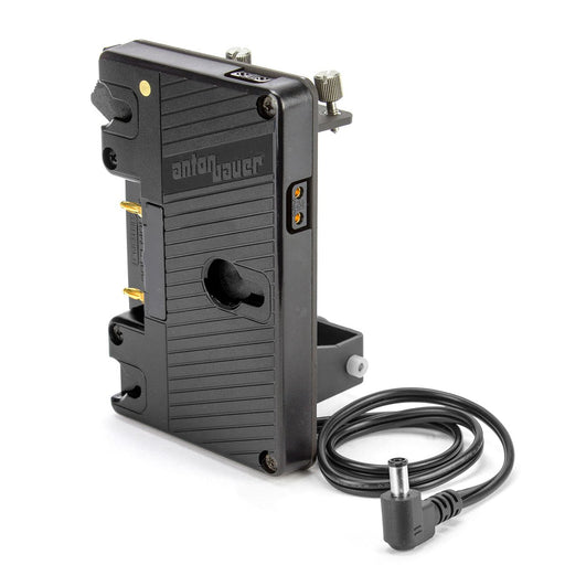 Anton Bauer QRC-FS7 Gold Mount Power Solution for Sony FS7 from OnSetLighting.com