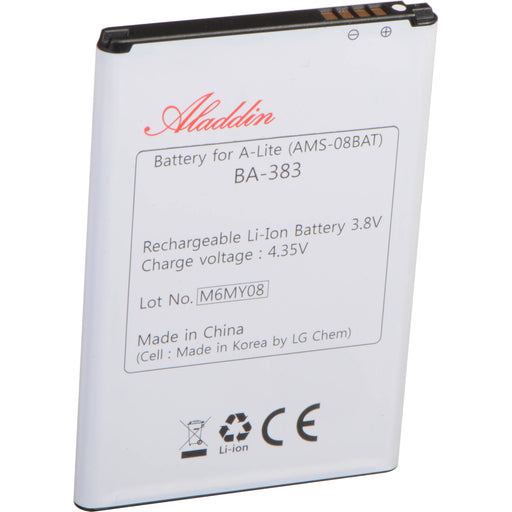 Aladdin Interchangable Battery from OnSetLighting.com
