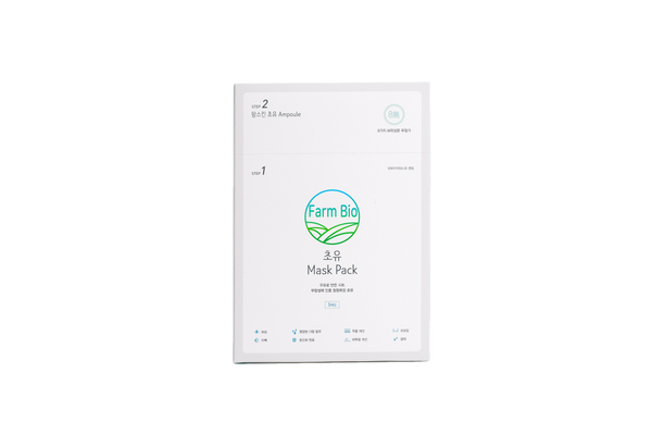 FarmBio Choyoo Facial Sheet Mask Made with Milk (Colostrum)