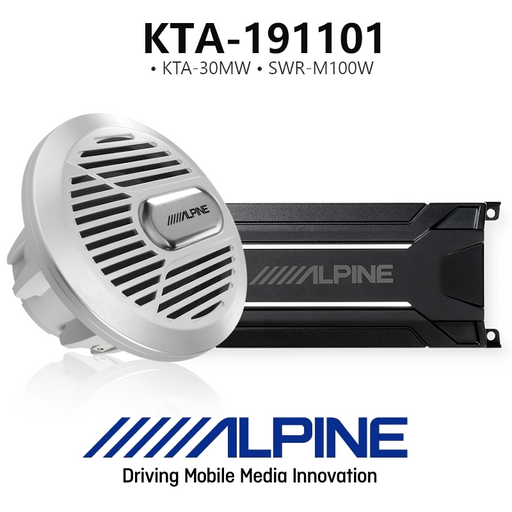 Alpine KTA-191101 SWR-M100W Marine Subwoofer (White) & KTA-30MW IP66 Weatherproof Amplifier Pack