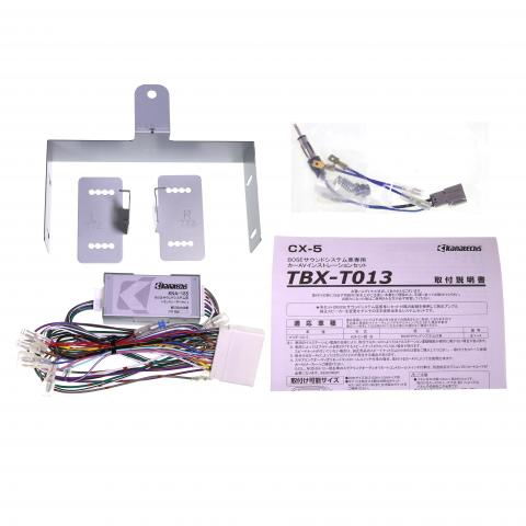 [OUT OF STOCK] Aerpro FP9813 Kanatechs Professional Install Kit to suit Mazda CX5