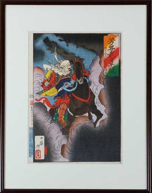 Picture frame -RAISHIN- for 1 sheet