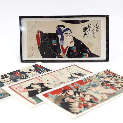 Hand made Echizen Japanese paper, wide version postcard set with frame [Sukeroku] Set