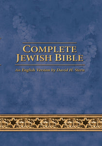 Complete Jewish Bible - Updated Text with Introductions to Each Book