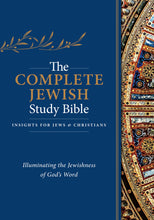Load image into Gallery viewer, Complete Jewish Study Bible