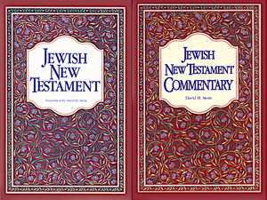 Jewish New Testament & Jewish New Testament Commentary Set - David H. Stern